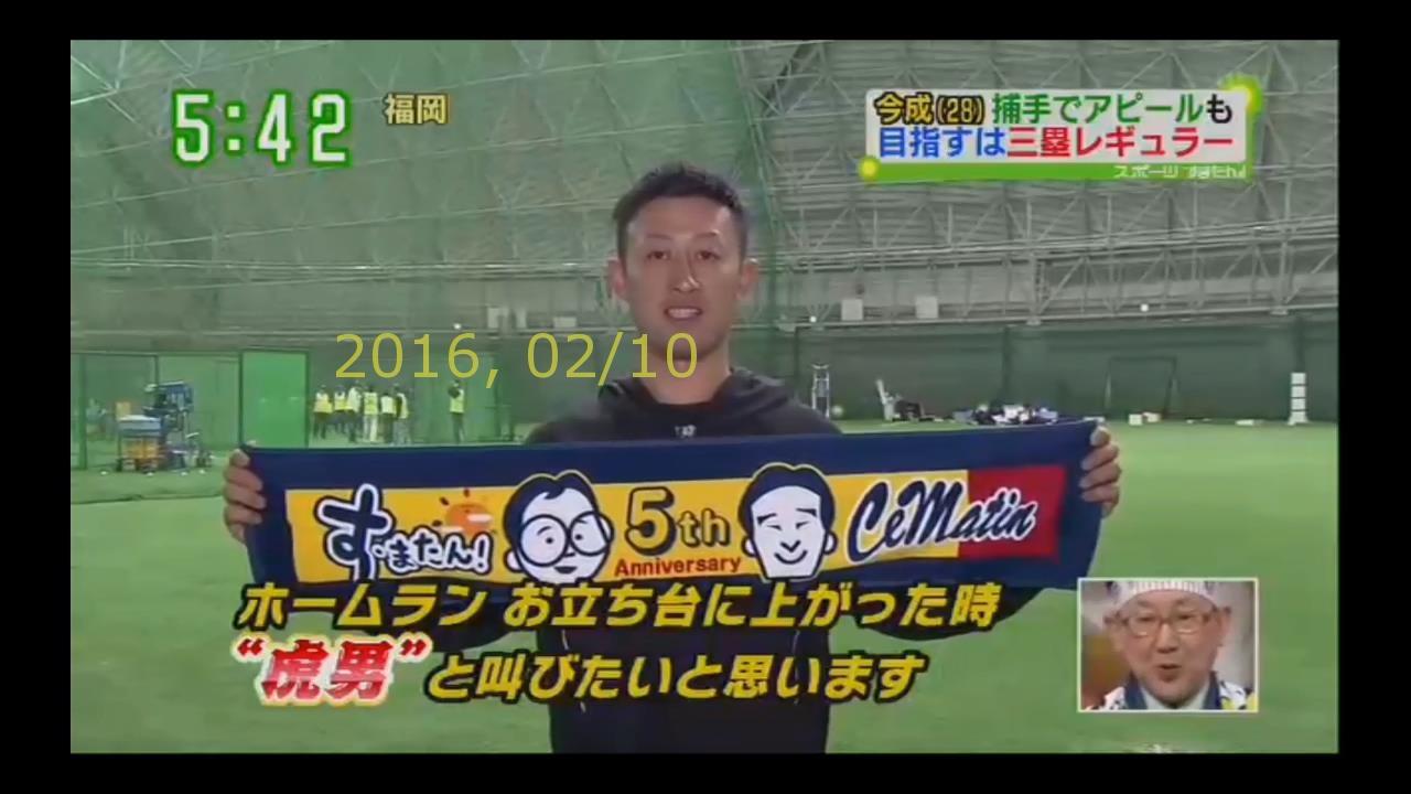 2016-0210-tv-38