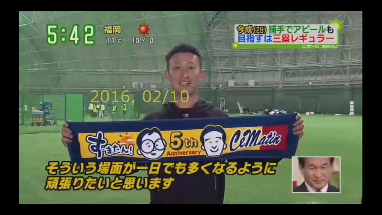 2016-0210-tv-39