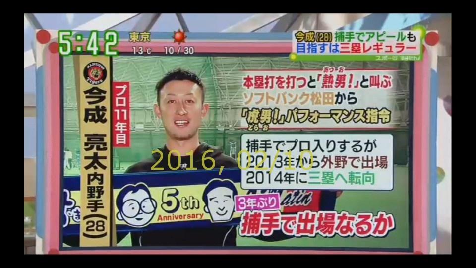 2016-0210-tv-40