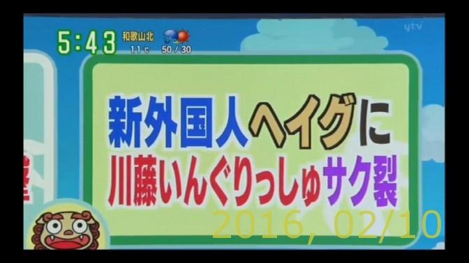 2016-0210-tv-41