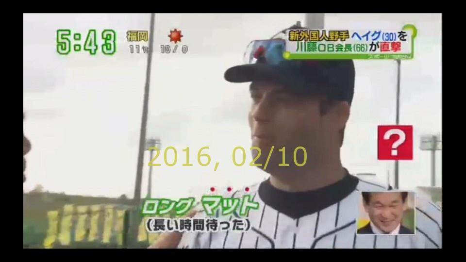 2016-0210-tv-45