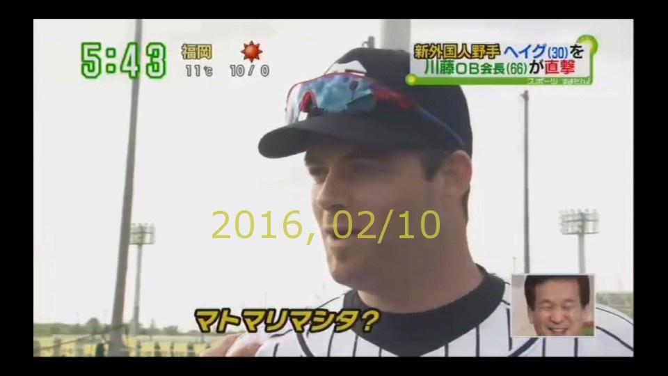 2016-0210-tv-46