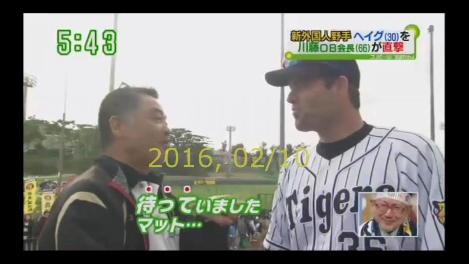 2016-0210-tv-47