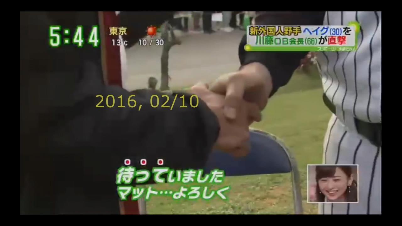 2016-0210-tv-48