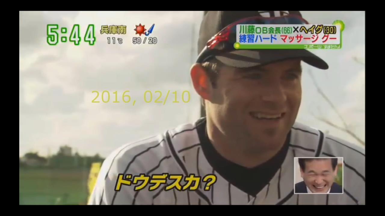 2016-0210-tv-51