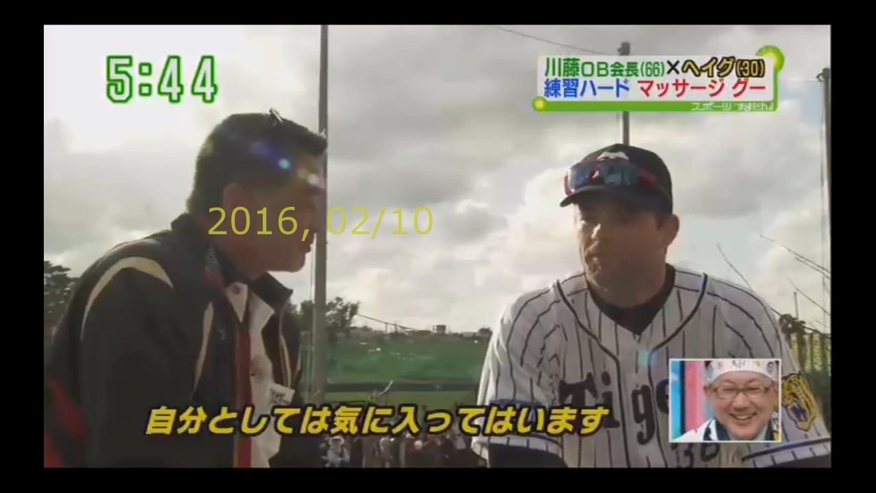 2016-0210-tv-52
