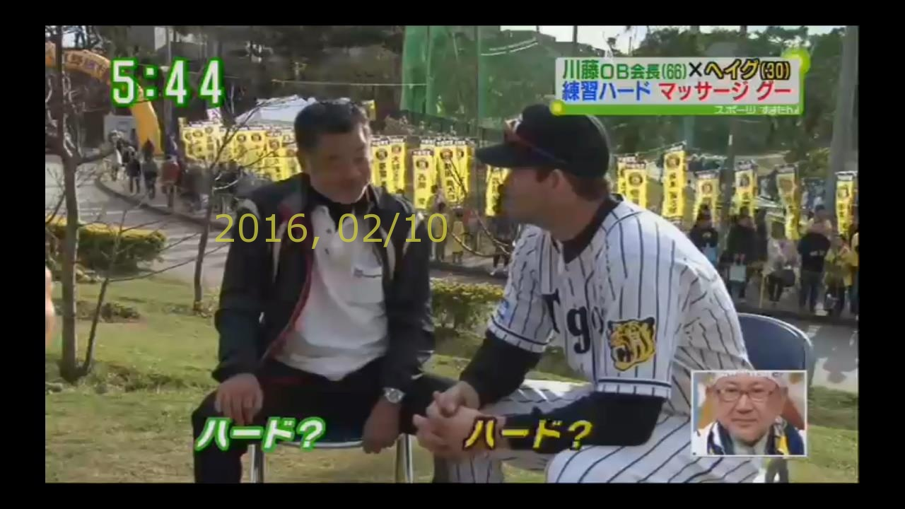 2016-0210-tv-56
