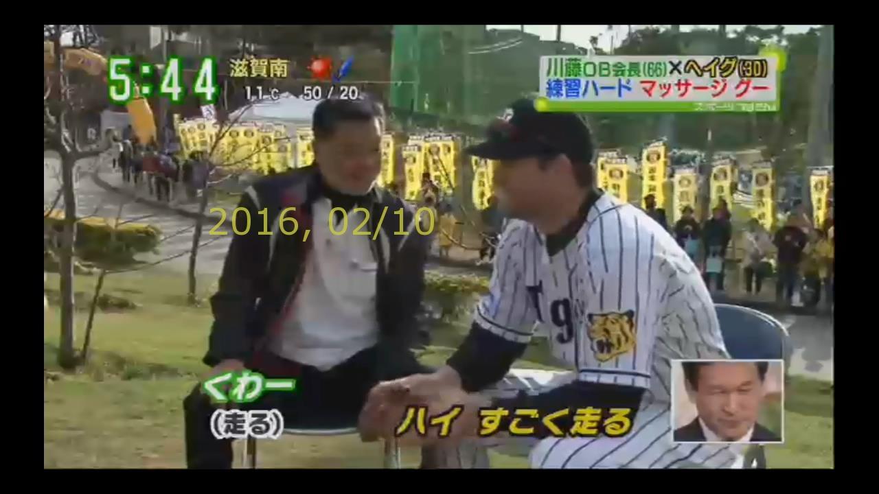 2016-0210-tv-57