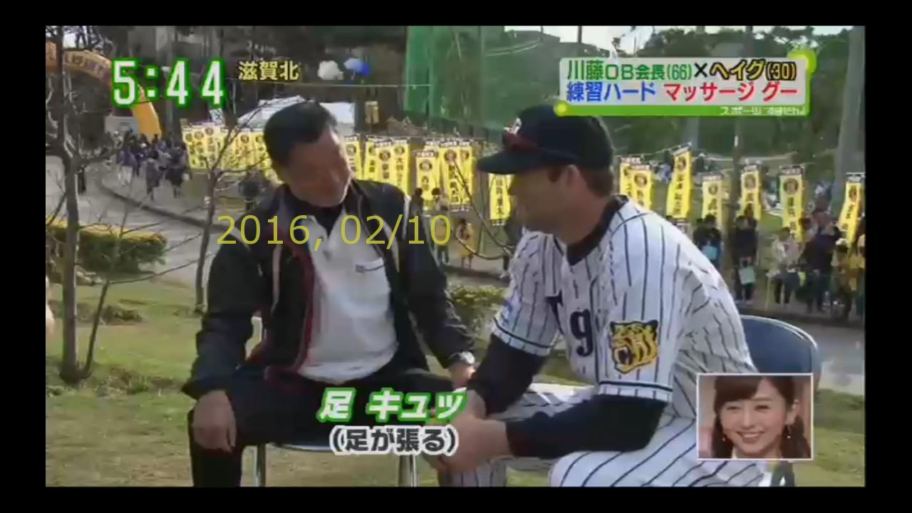 2016-0210-tv-58