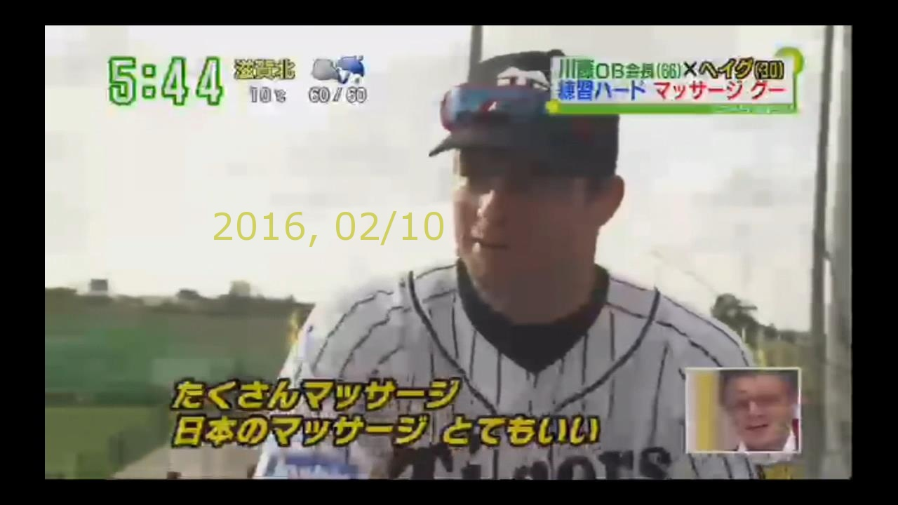 2016-0210-tv-59