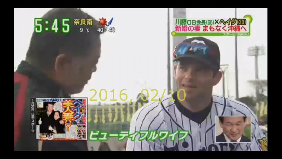 2016-0210-tv-61