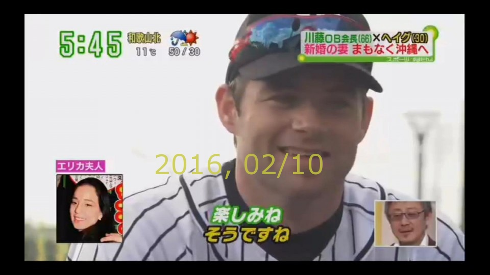 2016-0210-tv-63