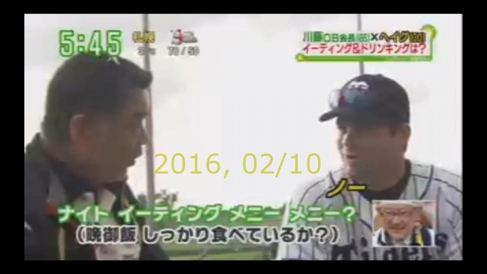2016-0210-tv-67