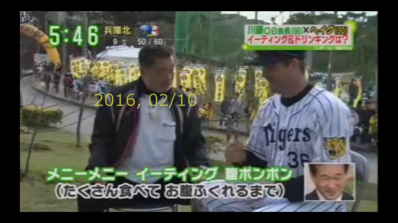 2016-0210-tv-70
