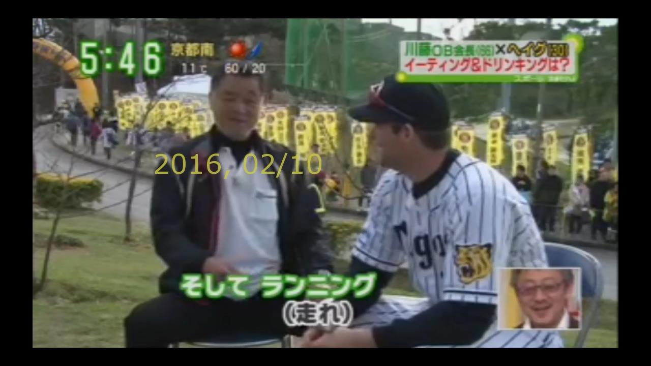 2016-0210-tv-71