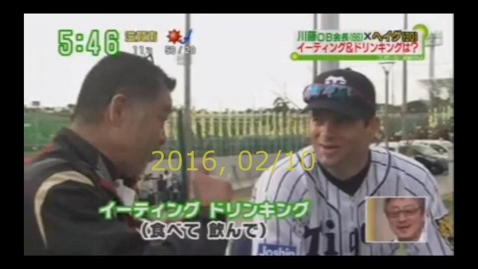 2016-0210-tv-75
