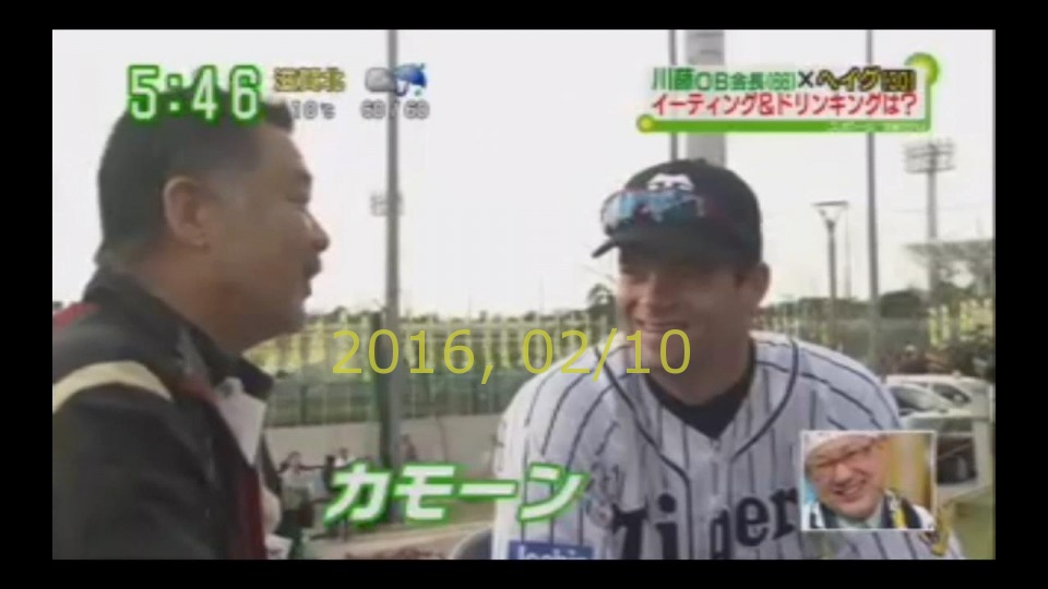 2016-0210-tv-77