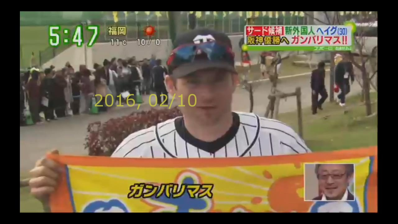 2016-0210-tv-82