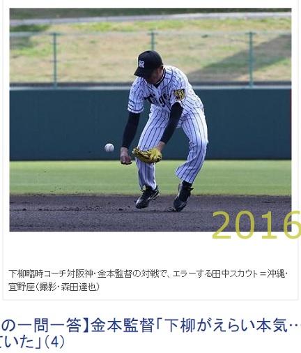 2016-0211-16