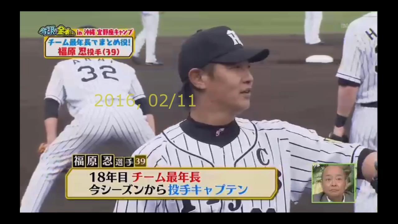 2016-0211-tv-01