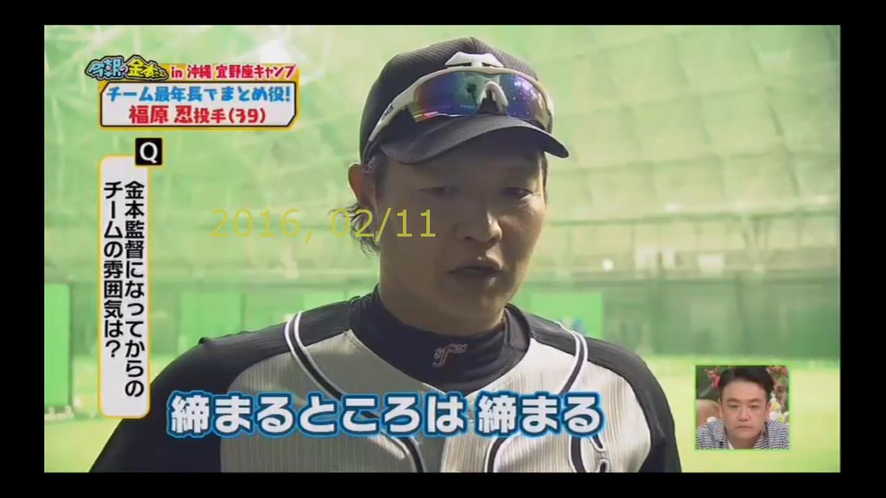 2016-0211-tv-02