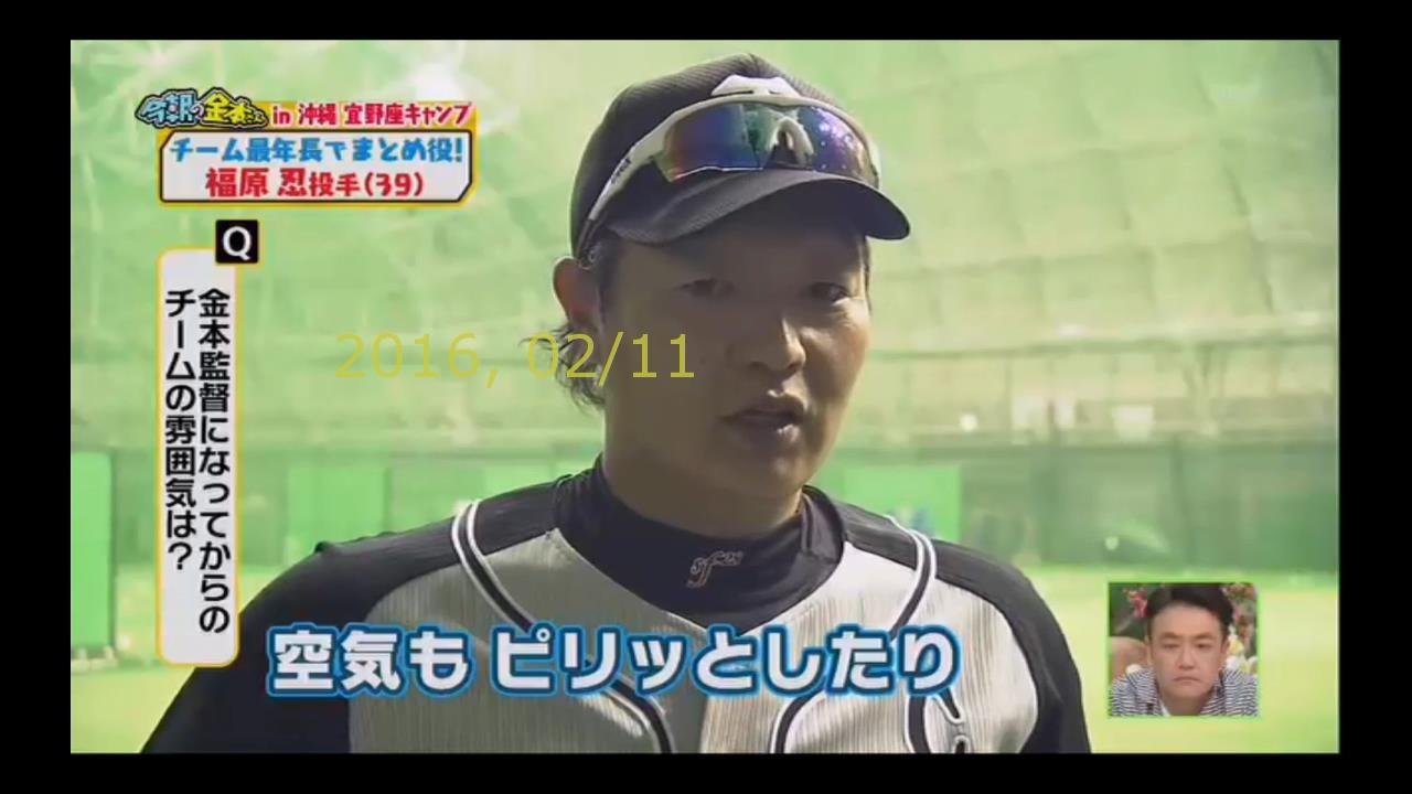 2016-0211-tv-03