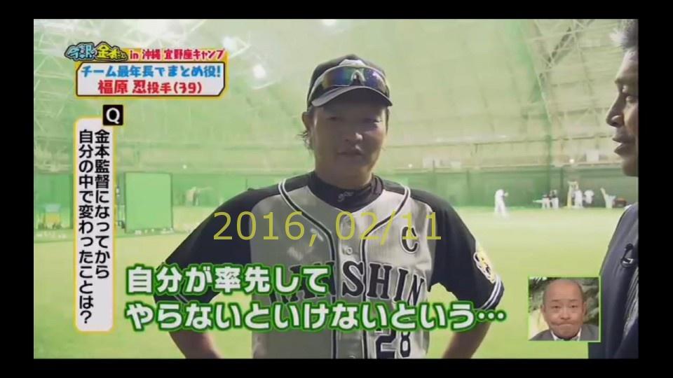 2016-0211-tv-05