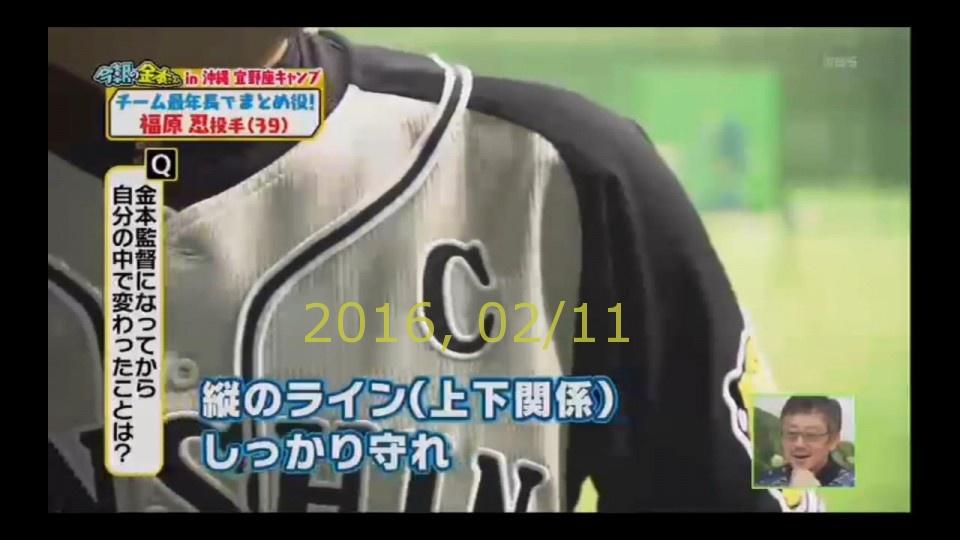2016-0211-tv-07