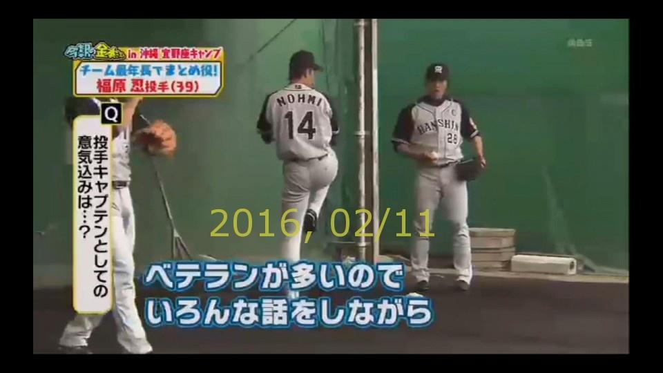 2016-0211-tv-08