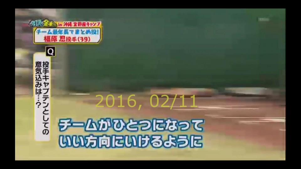 2016-0211-tv-09