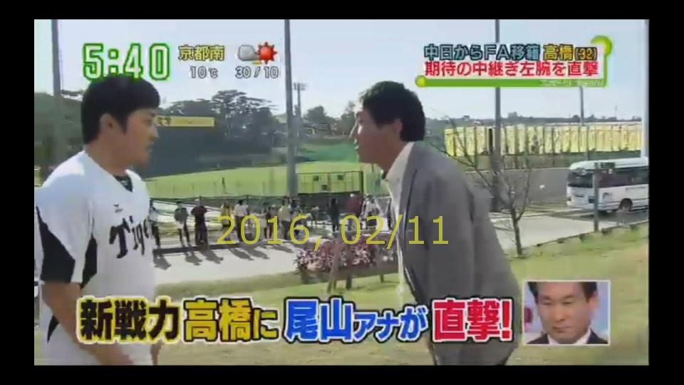 2016-0211-tv-10