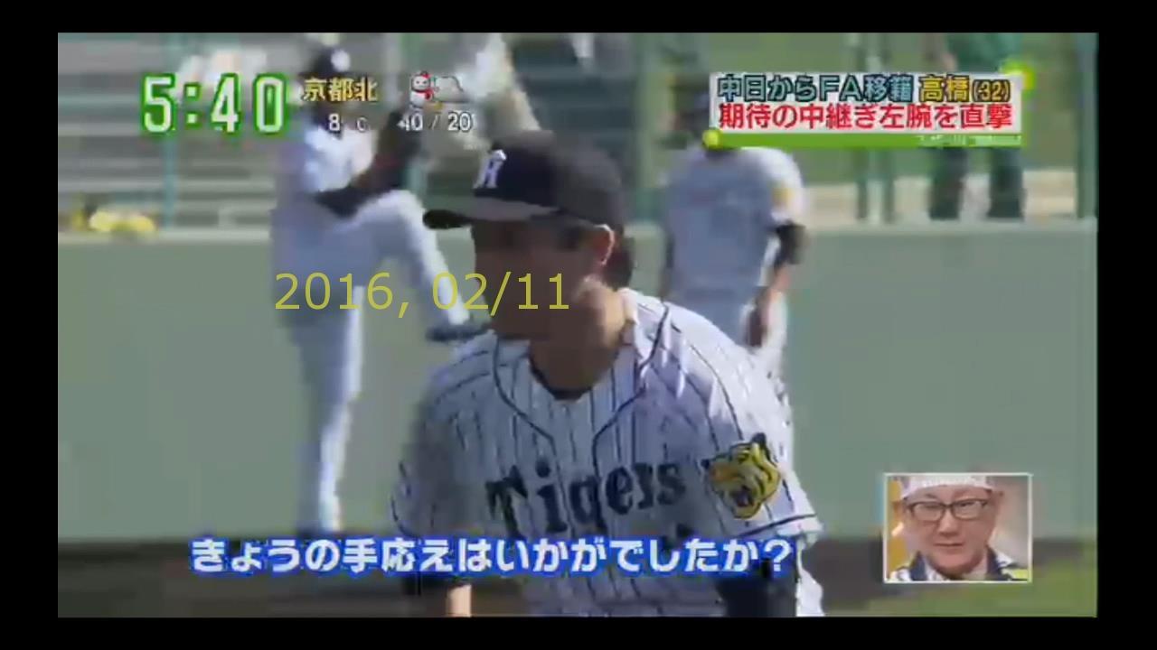 2016-0211-tv-11