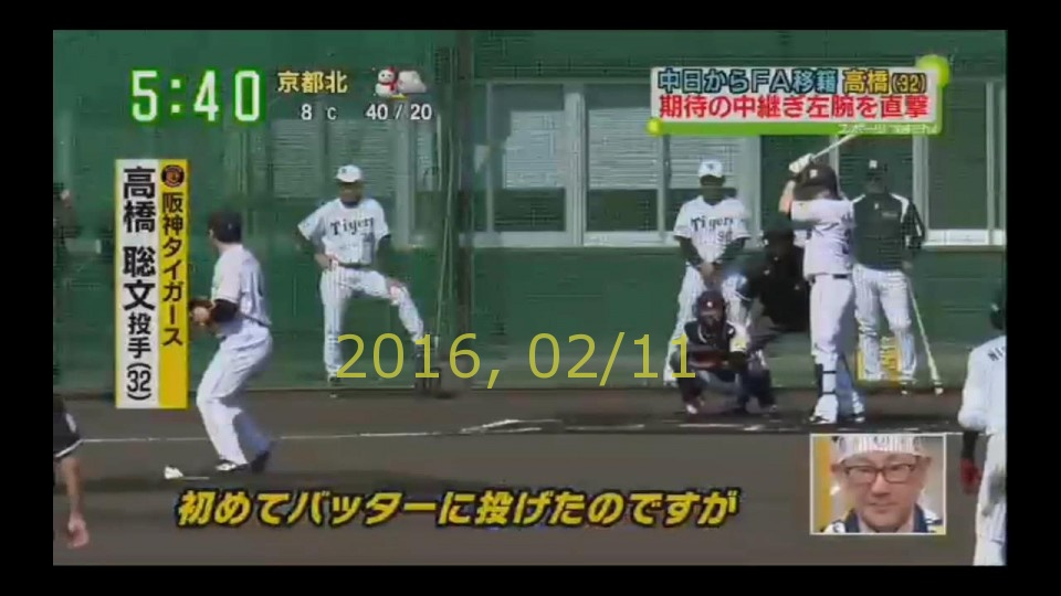 2016-0211-tv-12