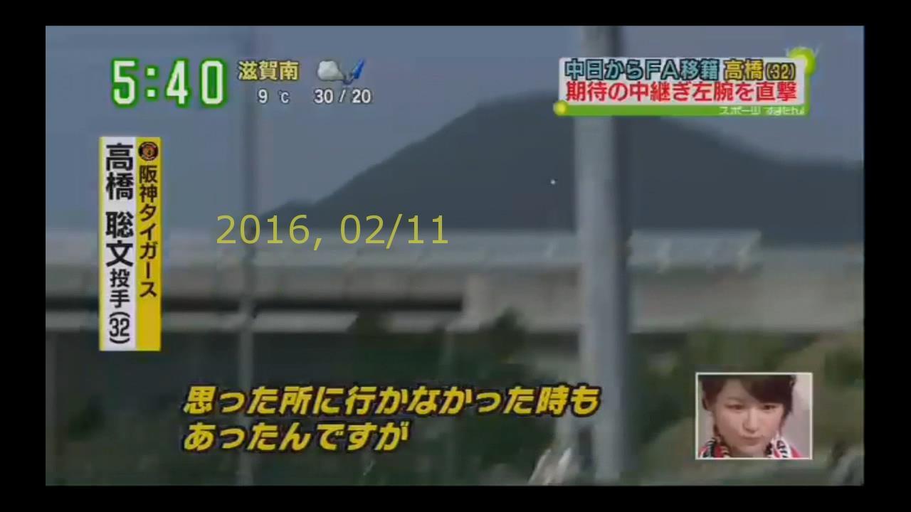 2016-0211-tv-13