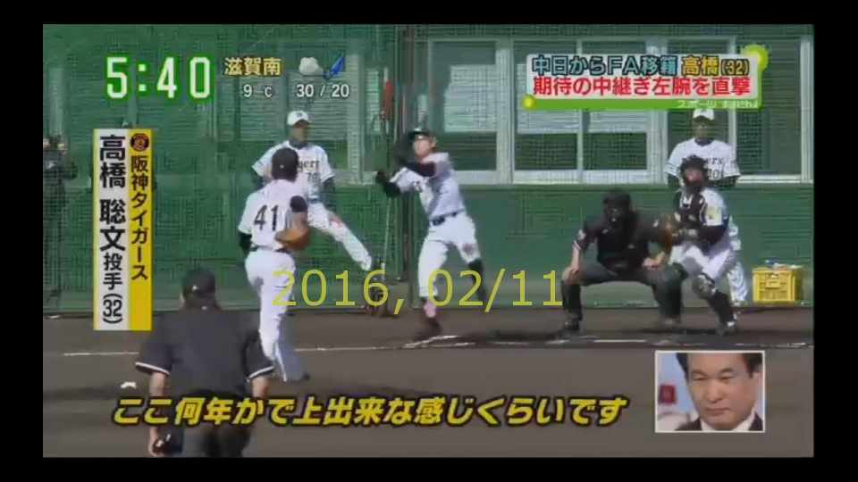 2016-0211-tv-14