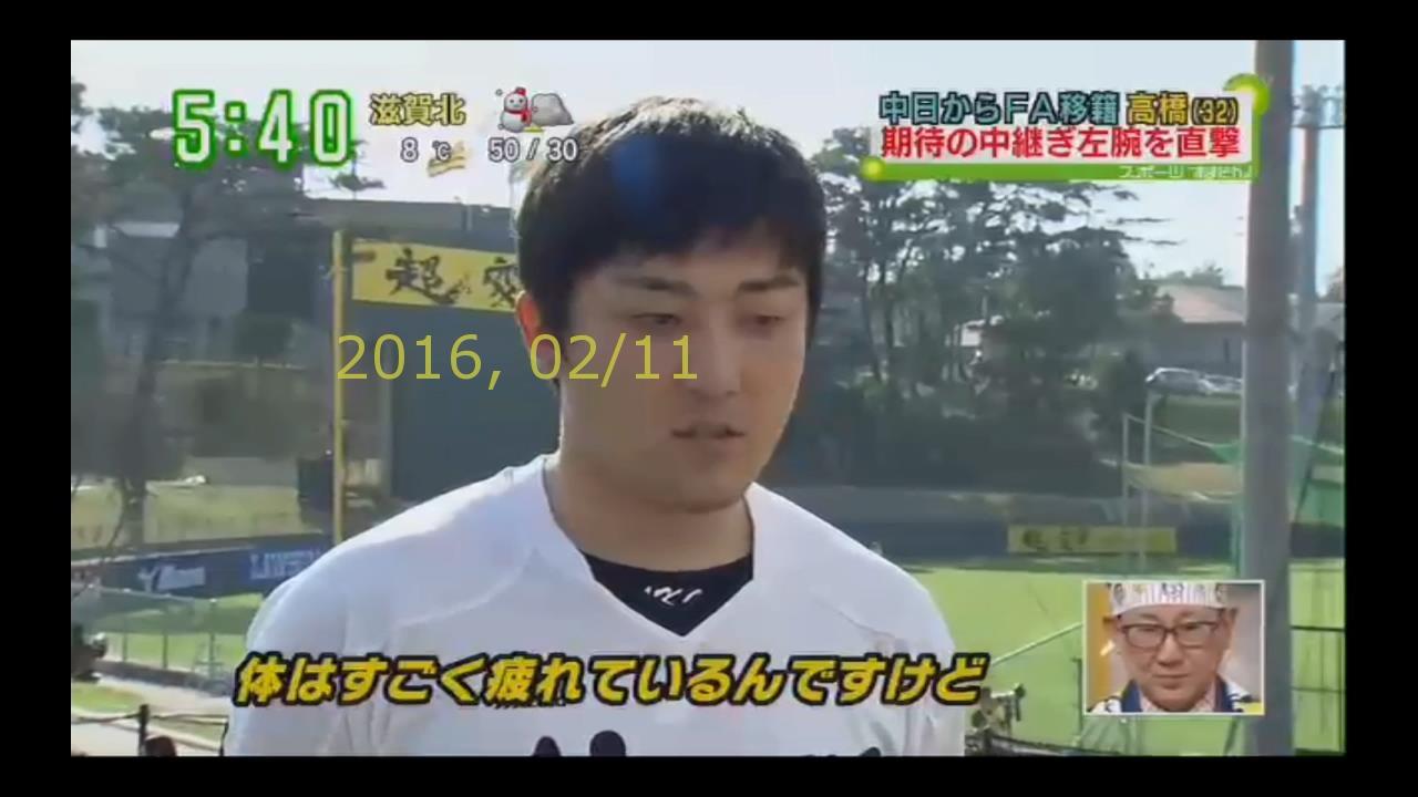 2016-0211-tv-15