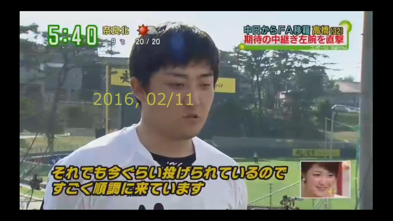 2016-0211-tv-16