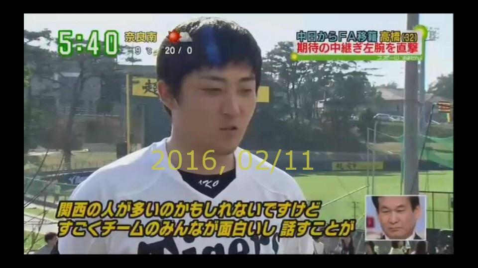 2016-0211-tv-18