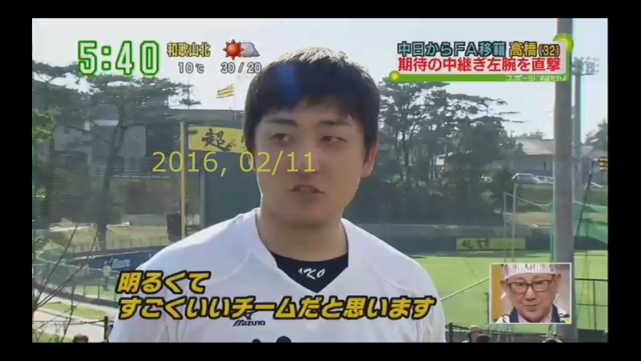 2016-0211-tv-19