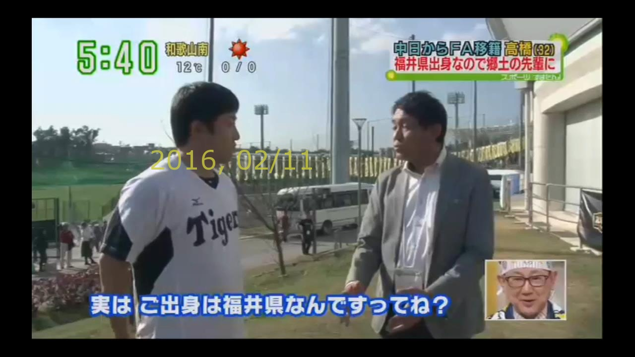 2016-0211-tv-22