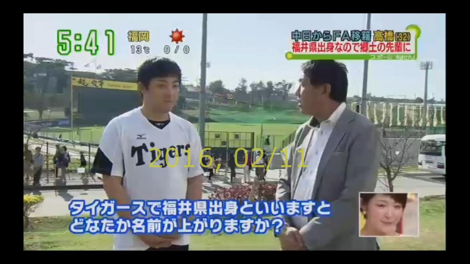 2016-0211-tv-23