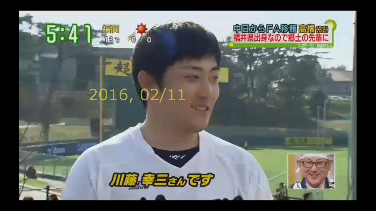 2016-0211-tv-24