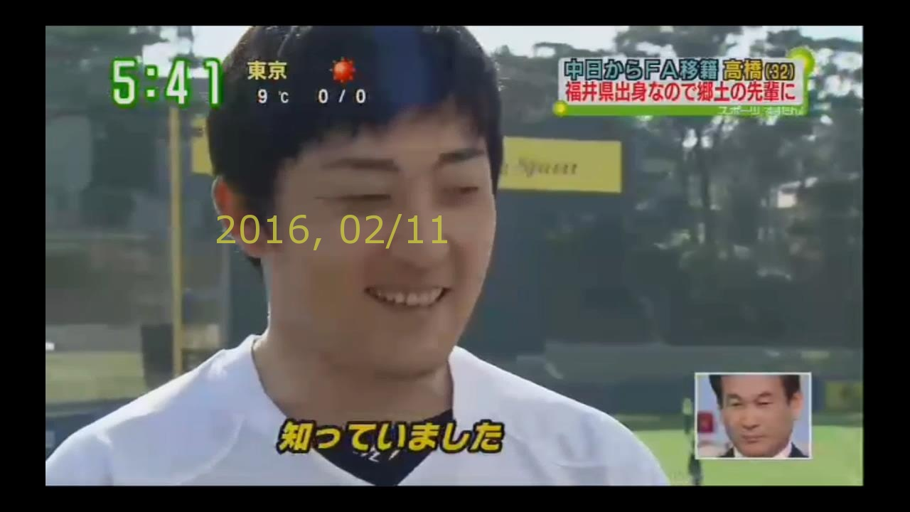 2016-0211-tv-25