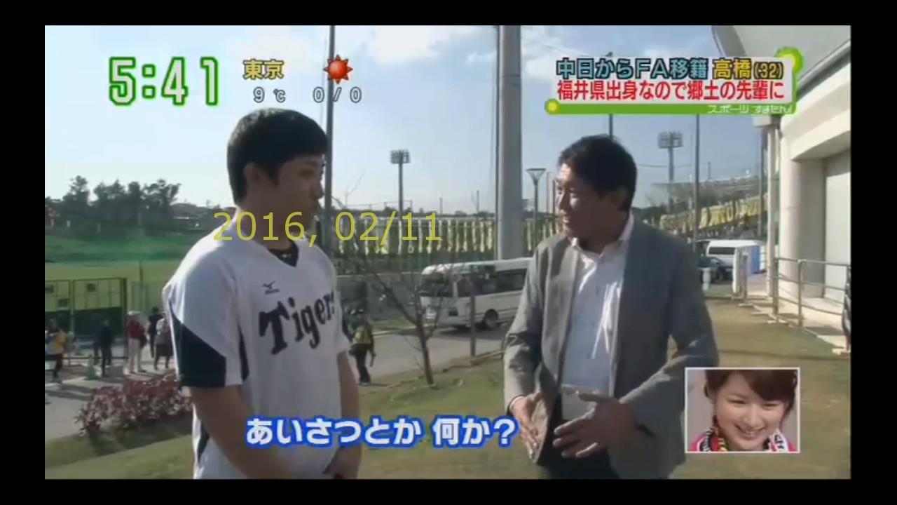 2016-0211-tv-26