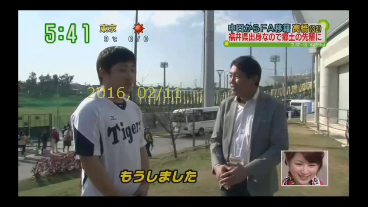 2016-0211-tv-27
