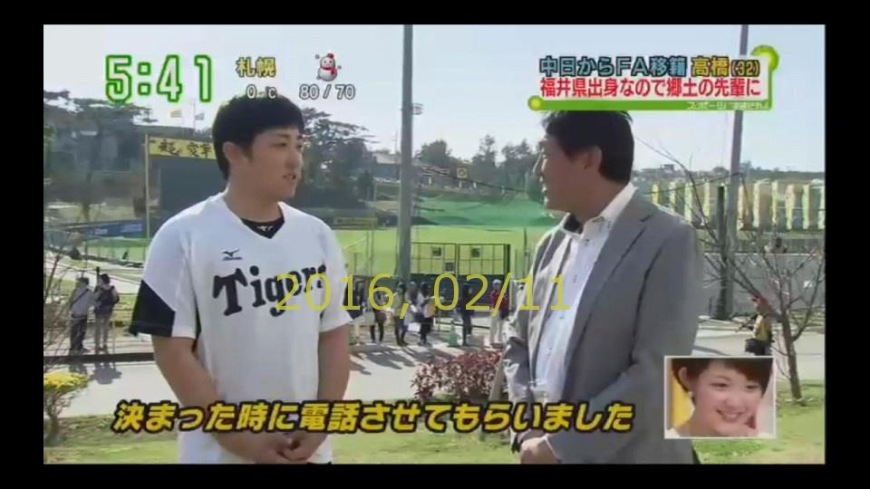 2016-0211-tv-29