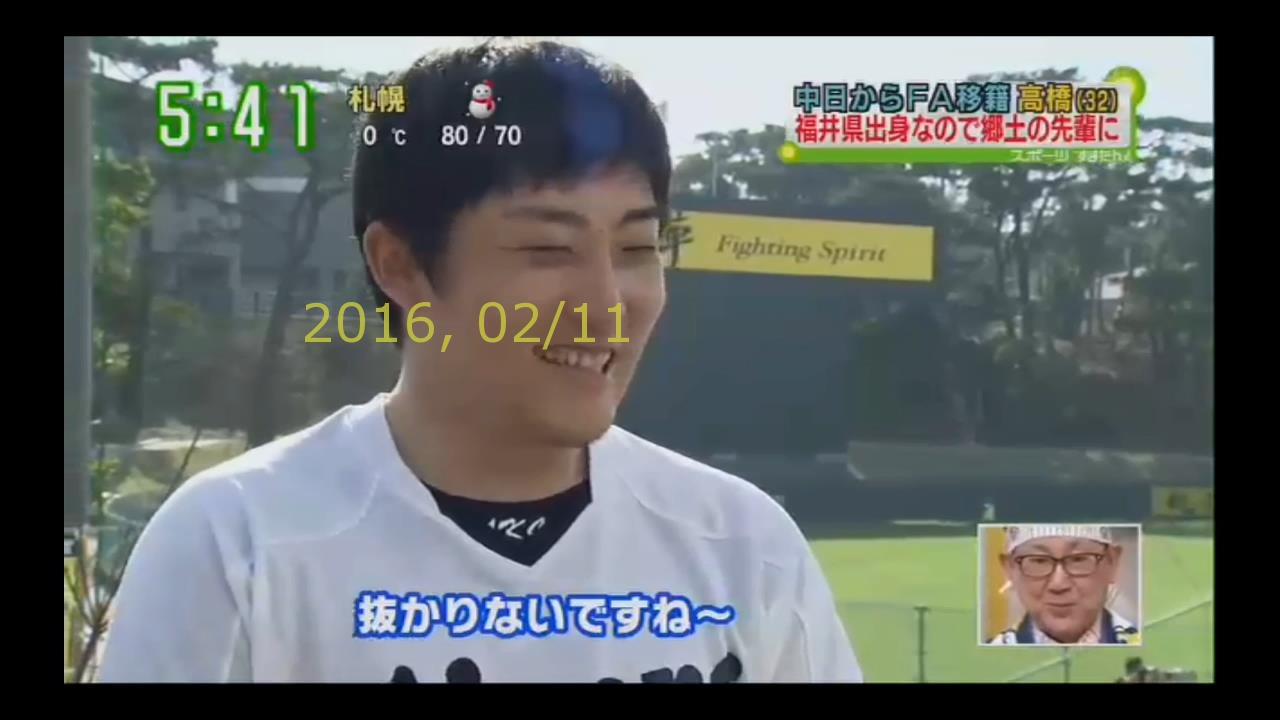 2016-0211-tv-30