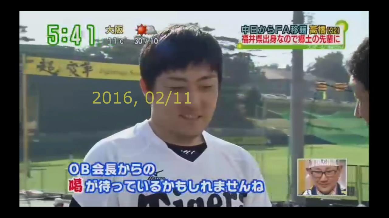 2016-0211-tv-31