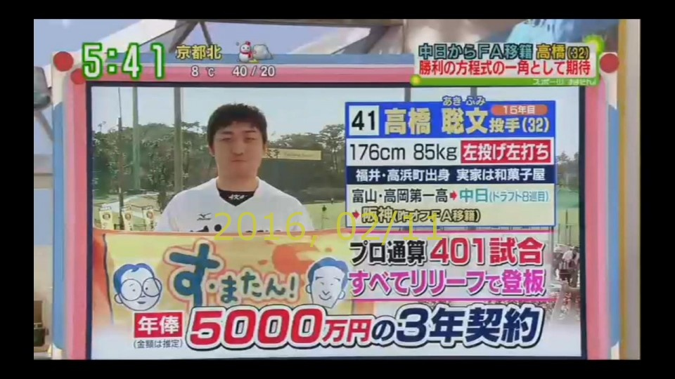 2016-0211-tv-34