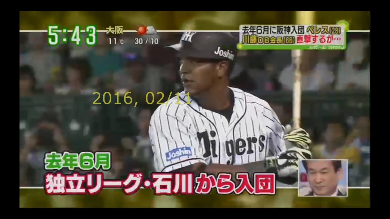 2016-0211-tv-38
